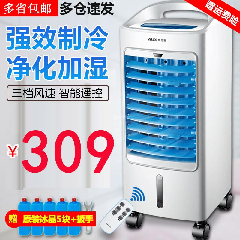 кондиционер, вентилятор, вентилятор охлаждения кондиционер мобильный пульт вертикального типа общежития энергосбережения электрический вентилятор вентилятор охлаждения