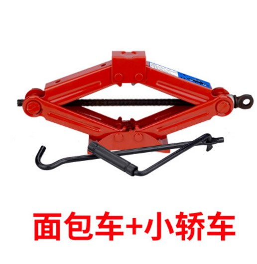 Support rod, vehicle tool jack, hand rocker, car support, repair spare tire hydraulic repair factory support frame