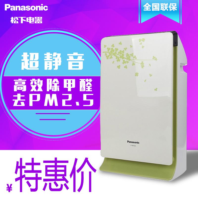 Panasonic purificadores de aire domésticos además de tabaco F-PDF35C-G neto de PM2,5, entre humo de formaldehído