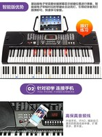 The new multi-function music gifts son adult piano musical instrument rack piano electronic organ bag mail