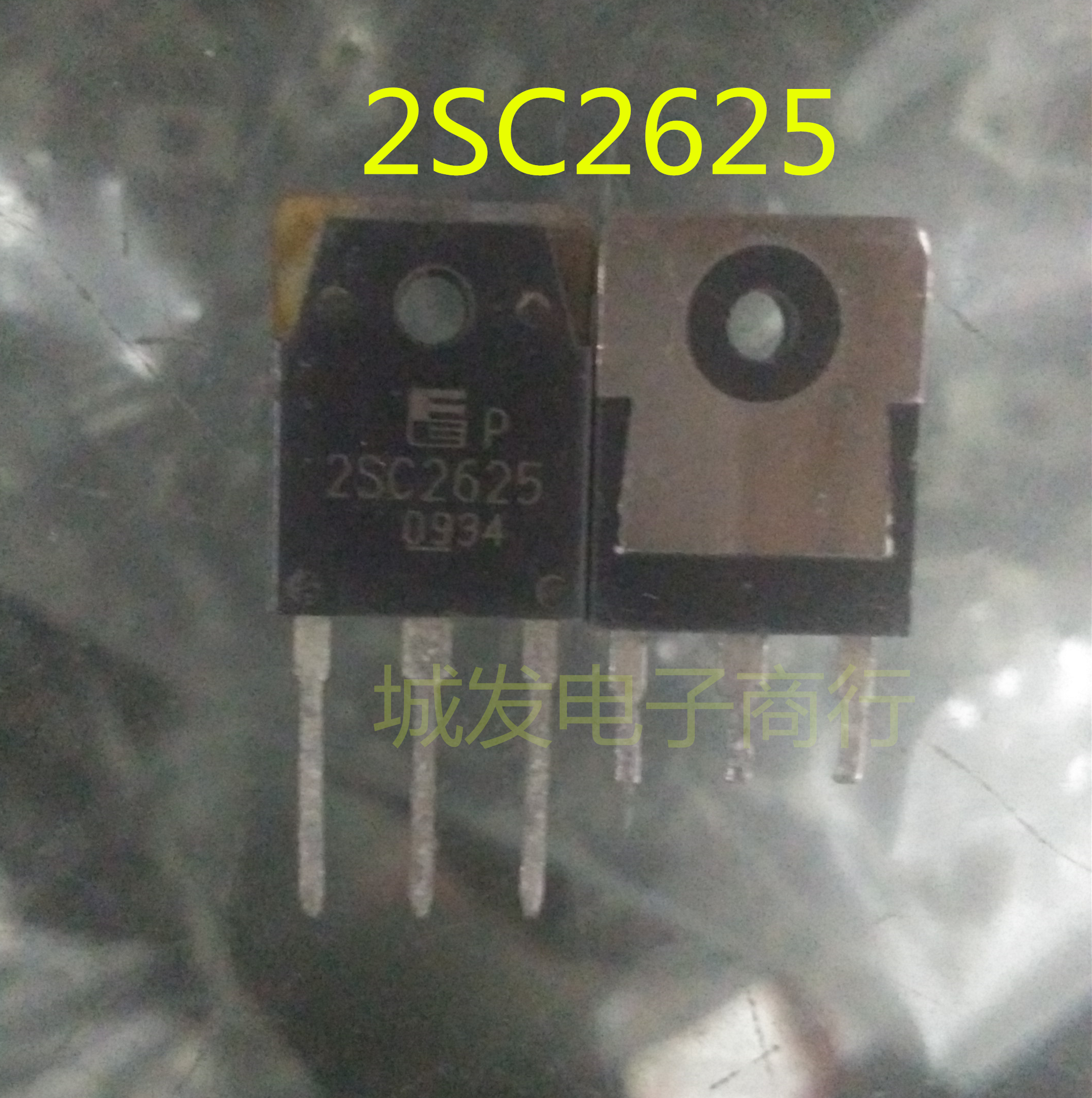2SC2625C262510A450V สลับหลอดเพาเวอร์ฟูจิตสึในโรงงานเดิมที่จุดทดสอบ