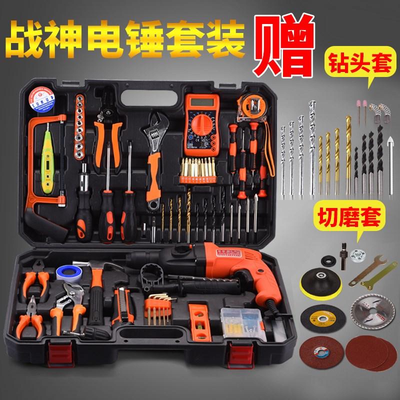 Shipping multifunction home appliance repair screwdriver set shaped screwdriver gadget