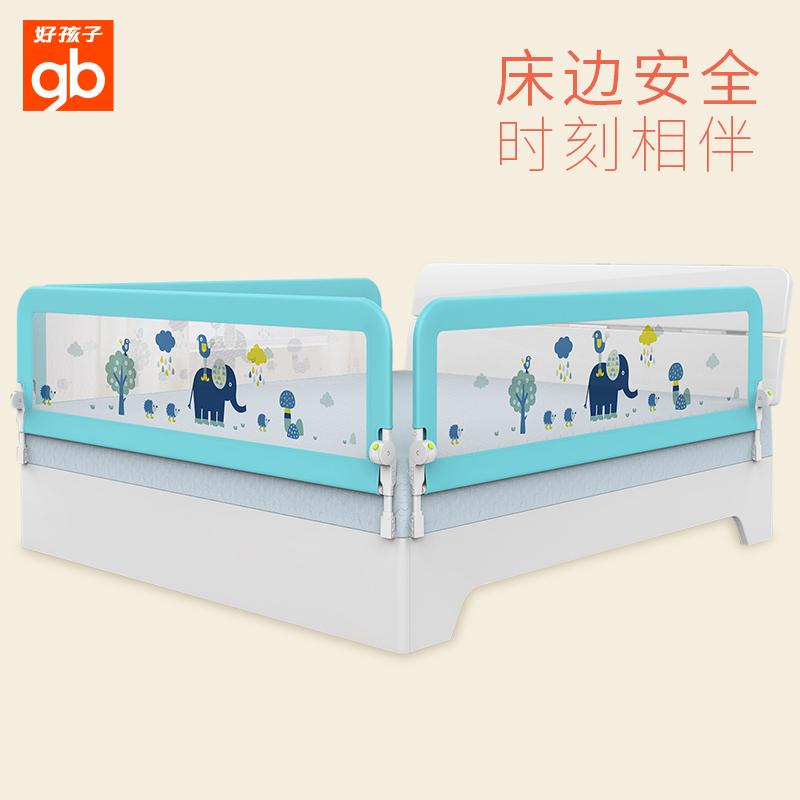 ベッドサイド赤ちゃん赤ちゃん柵欄防護欄子供用ベッド欄ベッド1 . 5 / 1.8M……いい子gb新品