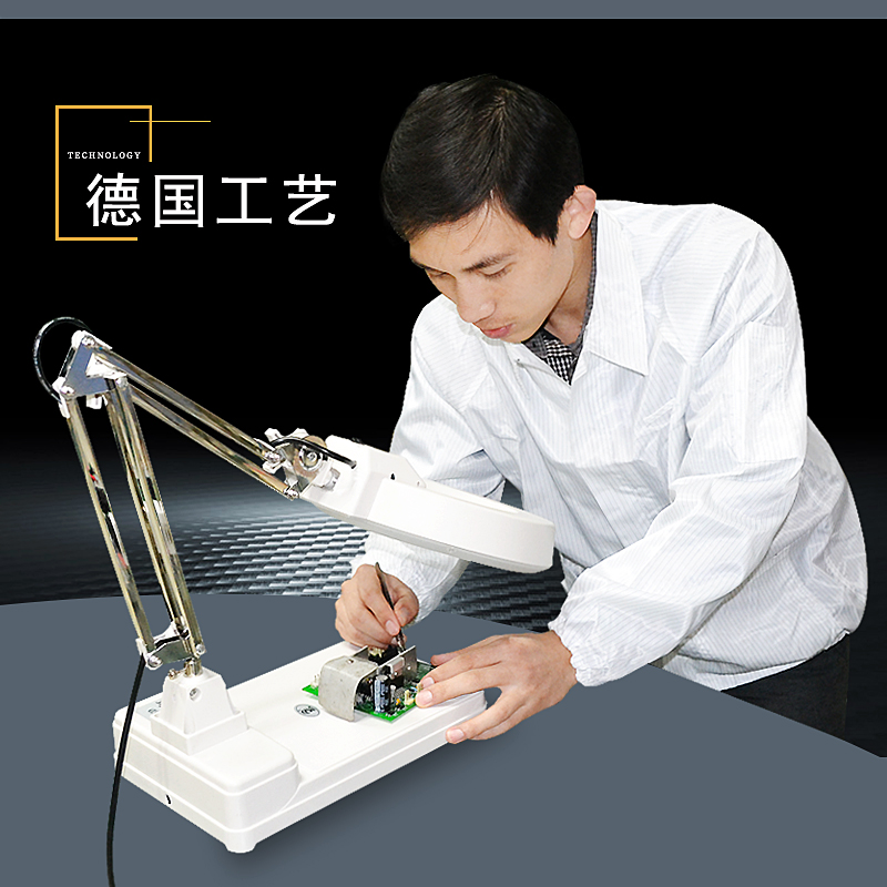 High HDD repair desk lamp with high times pinch magnifying mirror