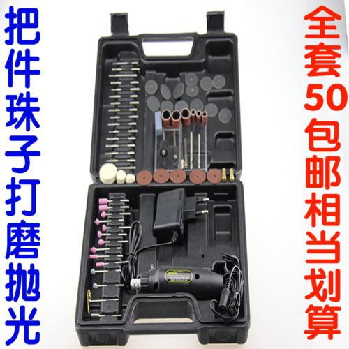 Small electric grinding pen 12v multi-purpose woodworking drill set grinding machine Wen play tools mini-mini chuck