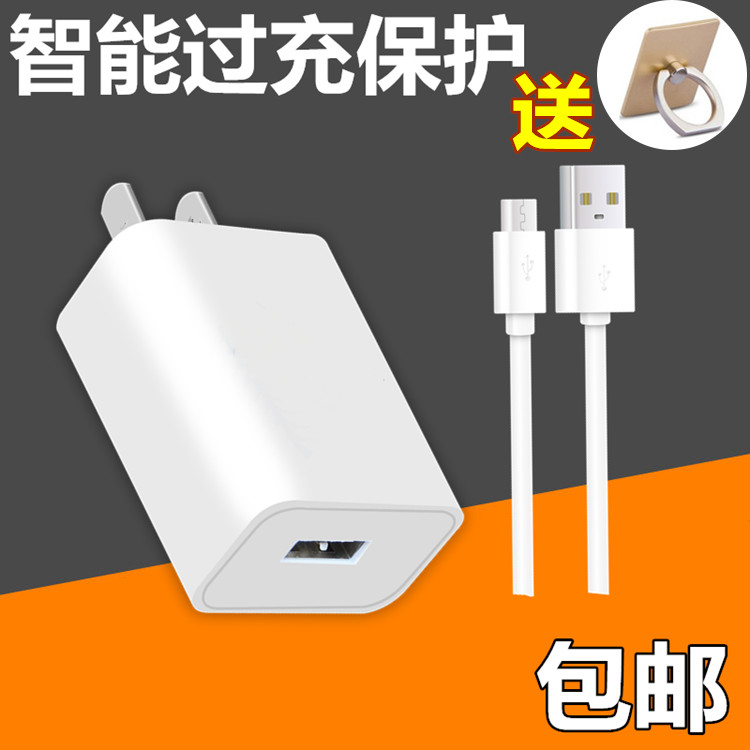 Jin S6 2A S6proS8GN9012M5PlusW909 mobile phone charger genuine original data line