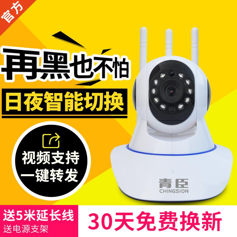 كاميرا لاسلكية ليلة الرؤية رصد هد مجموعة شبكة واي فاي الهواتف المنزلية الذكية عن بعد في الهواء الطلق