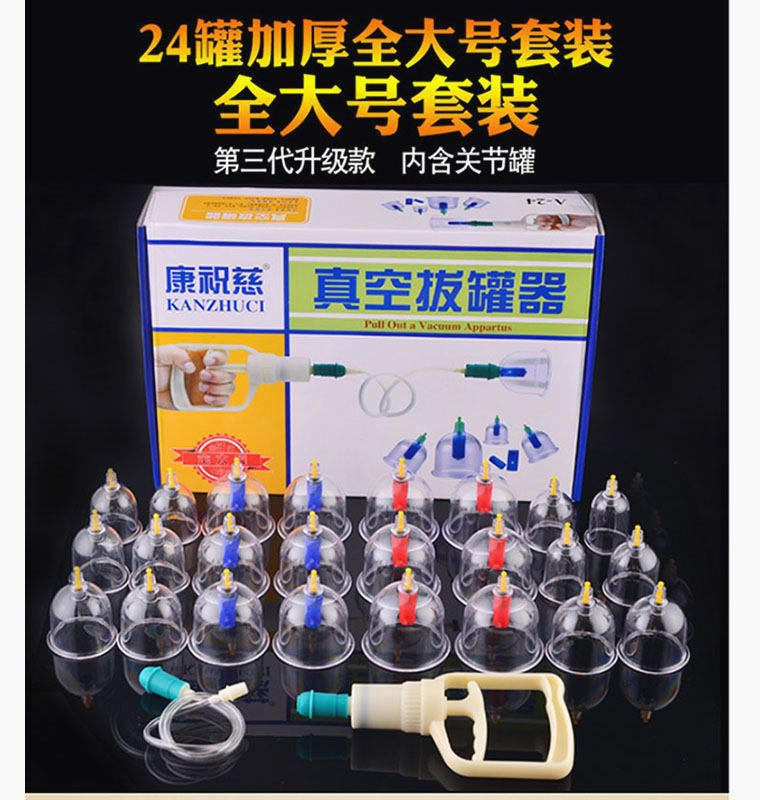 A thickened anti fall vacuum cupping cupping trumpet large bulk single negative pressure tank
