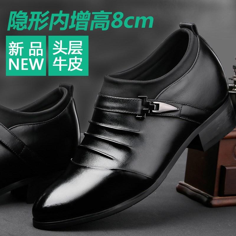 春秋男式内增高结婚鞋套脚商务正装皮鞋8cm内高跟皮鞋棕色工作鞋