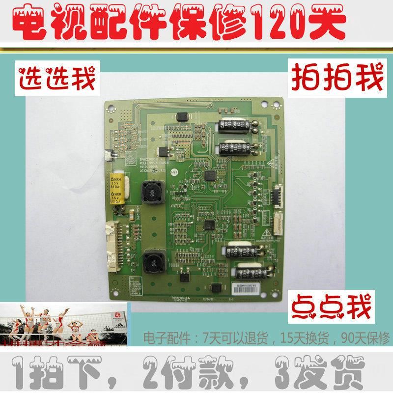 Konka LED55X8100PDE55 - Zoll - LCD - TV die stromversorgung An Bord die hochdruck - platten CT4948 hintergrundbeleuchtung