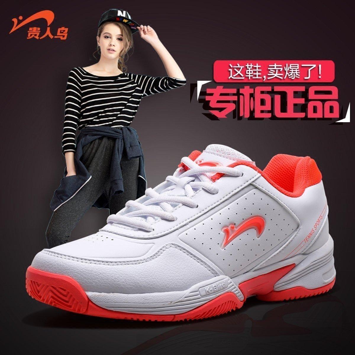 貴人鳥男鞋女鞋春季新款網球鞋正品防滑運動鞋休閑鞋旅遊鞋W43310