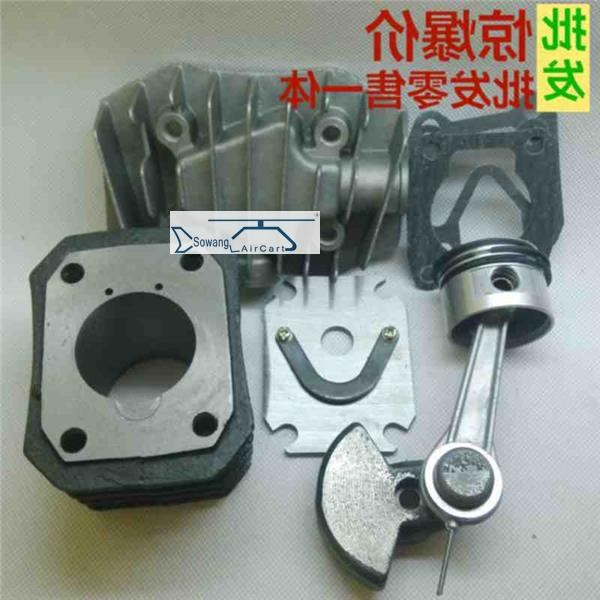 Small cylinder piston ring connecting rod crankshaft of air compressor accessories p3.5 8p7 pump paper pad 4