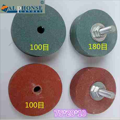 The electric bistrique electric drill grinding tungsten metal grinding wheel grinding wheel grinding wheel grinding wheel grinding wheel drill glass sand stone