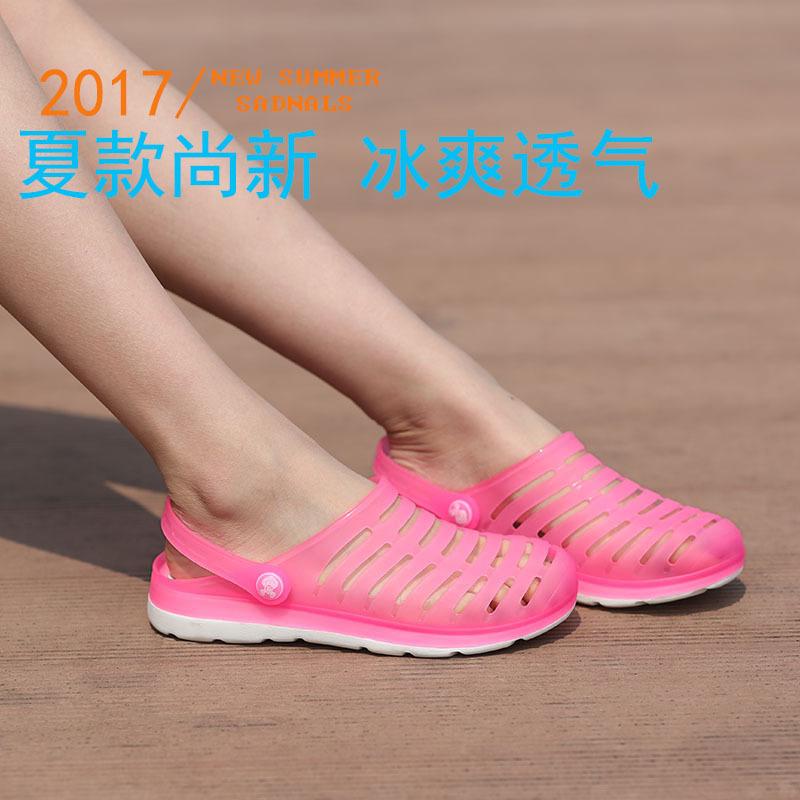 夏季洞洞鞋女沙灘鞋涼鞋韓版透氣防滑果凍鞋情侶款包頭涼拖鞋