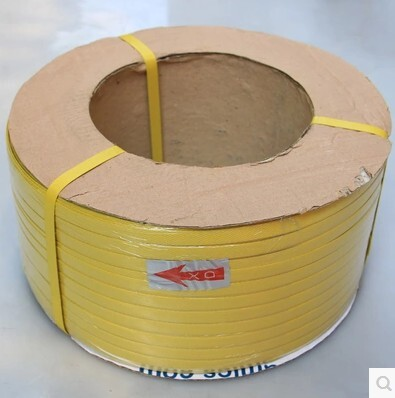 Machine with PP belt, yellow machine packaging belt, plastic packaging belt, 10 kilograms of automatic packaging belt, the national parcel post