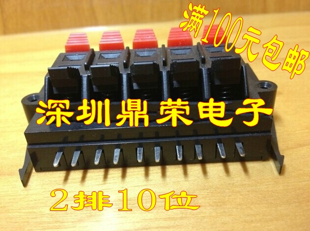 Trình hộp nối dây nối ngôi 10P dàn âm thanh thiết bị đầu cuối dây cột kiểu lò xo 10 bit kiểm tra đóng cửa kẹp