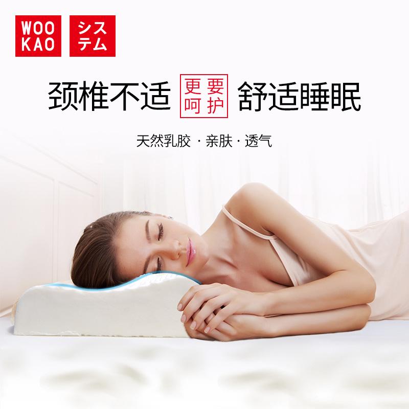 ラテックス枕護頚ゴム枕成人マッサージ保健シリカゲル頸椎低枕