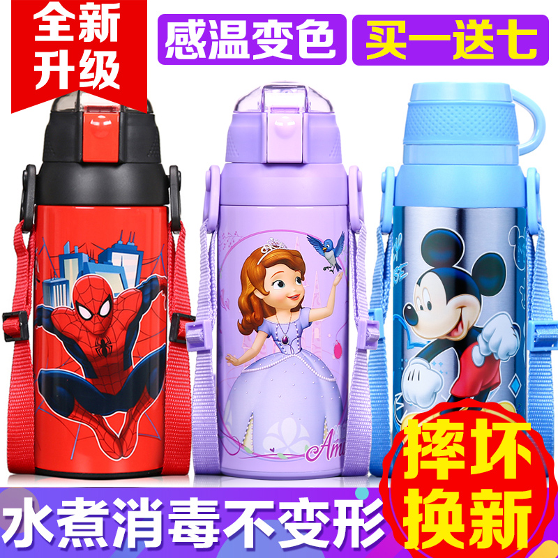 Children's thermos cup with straw, male and female baby stainless steel kettle dual purpose cup vacuum student multi-purpose cup