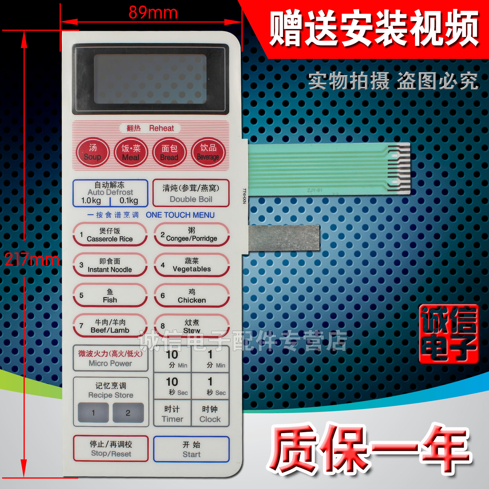 Lò vi sóng phim mới bấm nút công tắc NN-5655SNN-5626FSNN-5755 chạm bảng