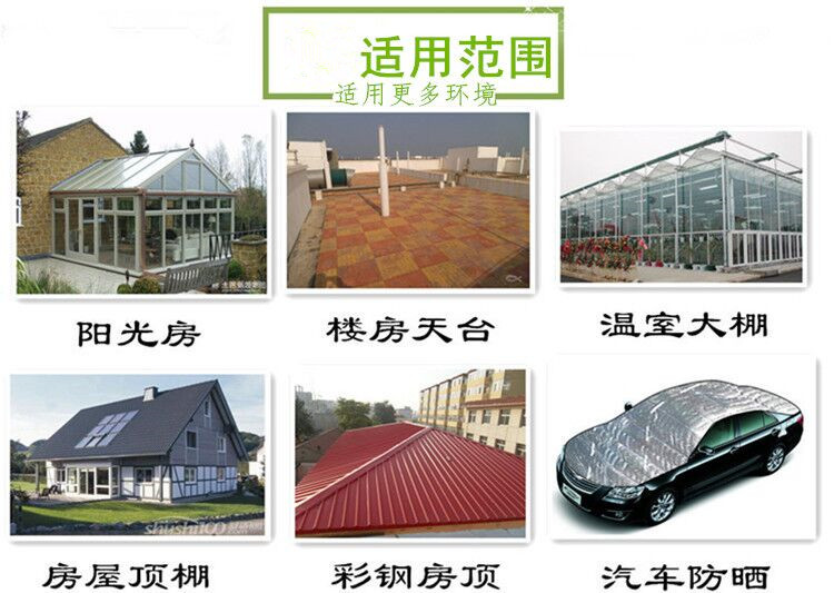 Double trap insulation film bubble film roof summer sun visor sunshine outdoor waterproof double