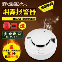 Fire smoke detector, smoke perception authentication, home fire detection alarm, hotel fire alarm, smoke detection