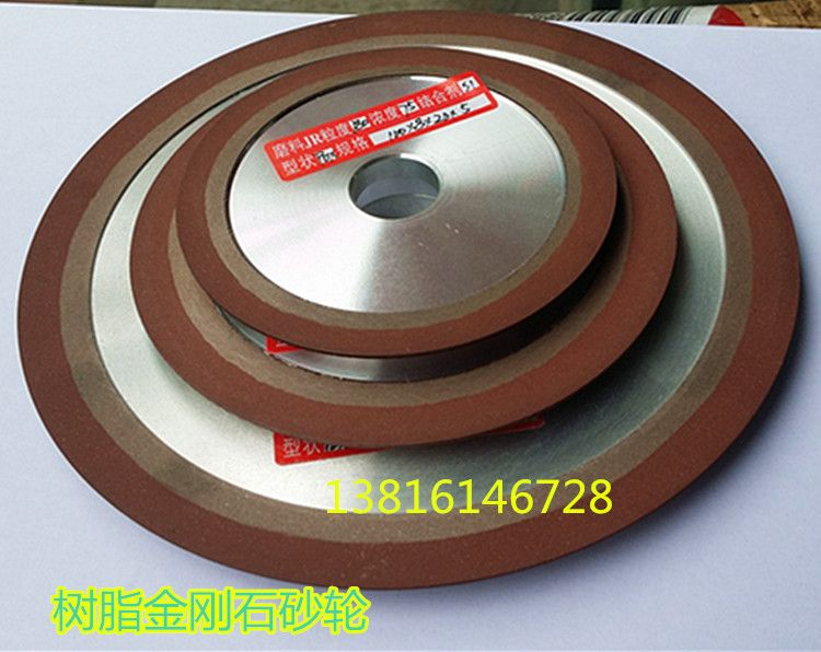 The saw blade grinding wheel specification boutique resin diamond single bevel wheel grinding wheel grinding wheel steel PDX125