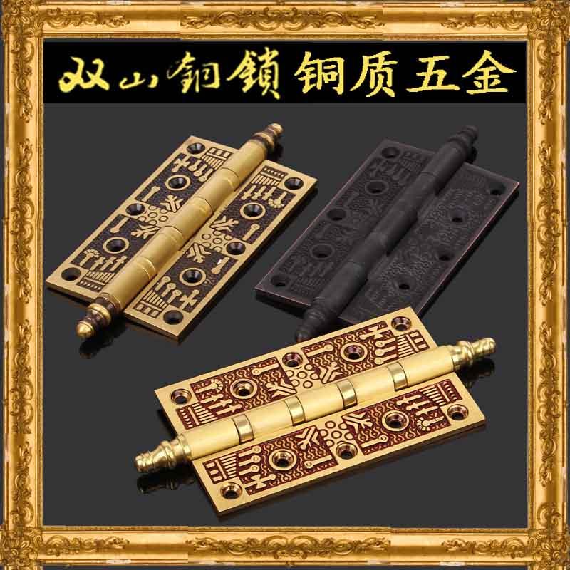 精銅金属ヒンジ59銅肥厚シズネヒンジ軸受ヒンジご寸平開帖木製模様