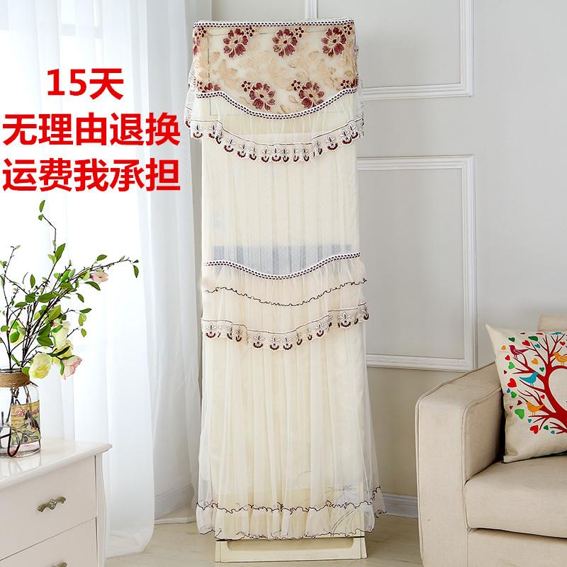 Reihe über Kabinett Staub - stoff aus vertikalen 3P tuch spitzen ohne klimaanlage, Decken Kabinett Kabinett MIT klimaanlage