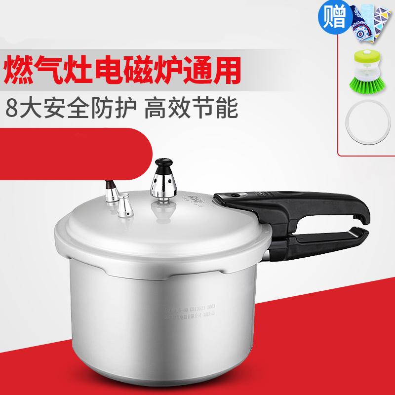 - pas de mini - comprimés de 5 - 6 personnes dortoir 15 autocuiseur électrique haute tension électrique enfichable de soupape de sûreté de raccords