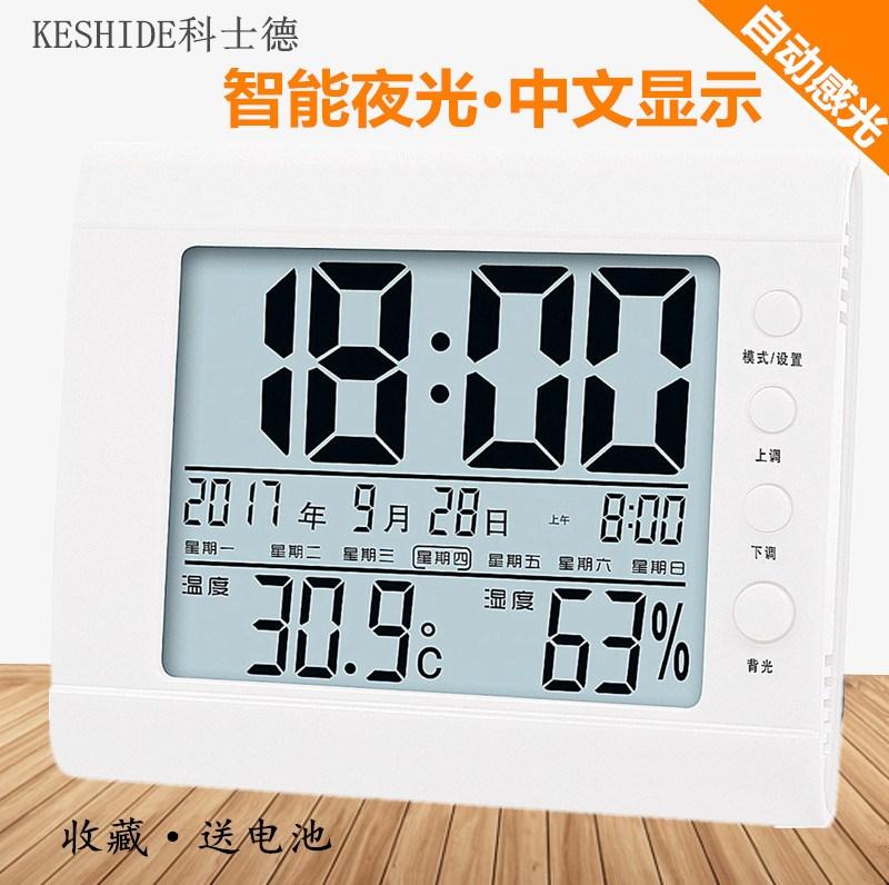 nagy pontosságú hőmérő háztartási elektronikus száraz - nedves hőmérő a beltéri csecsemőterem 夜光 pszichrométer ébresztőóra