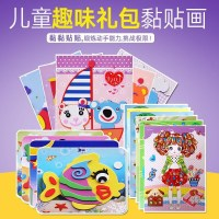 Children EVA handmade three-dimensional painting, children's hand made materials package, children's puzzle baby handmade toys