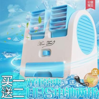 Un ventilateur d'air froid de réfrigération mobile de régulation de ventilateur de soufflante petit appareil de conditionnement d'air d'atterrissage silencieux du ventilateur de refroidissement d'air de refroidissement