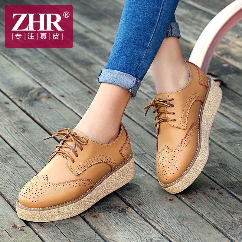 El nuevo Fondo de ZHR2017 otoño una gruesa, zapatos de estilo británico de los zapatos de plataforma de plano cuero zapatos especiales v300