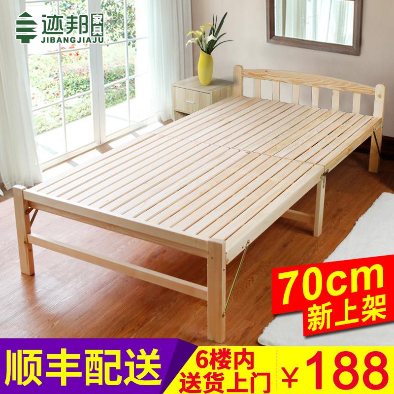 Solo una cama plegable de madera maciza de adultos de 1,2 metros de los doble cama simple siesta de la cama de madera de la cama