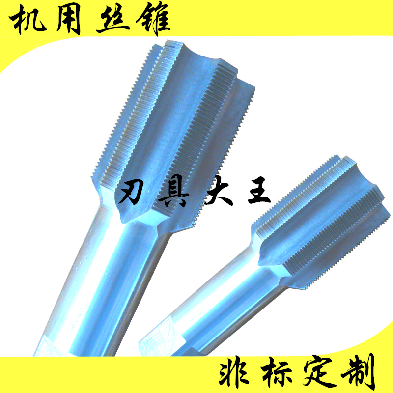 Tap tap 21/4-4.5UN21/4-6UN21/4-8UN American Standard in manufacturing machine