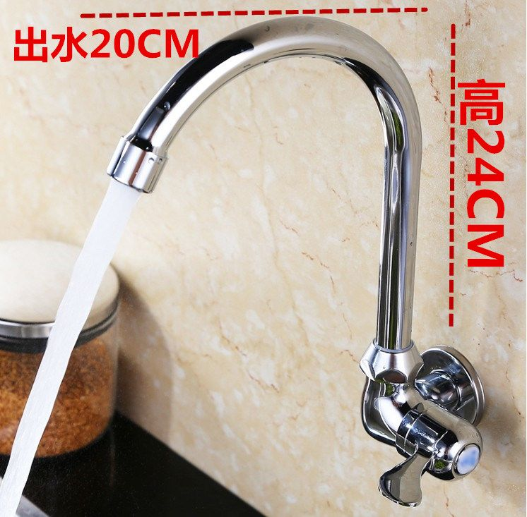 The copper kitchen faucet into the wall type vegetable washing basin faucet cold rotary basin sink faucet copper valve