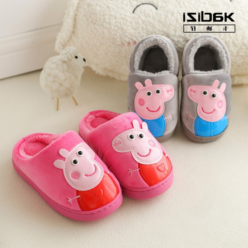 1-6周岁半2儿童棉拖鞋3男童4毛毛鞋5小女孩居家棉鞋冬季时尚拖鞋