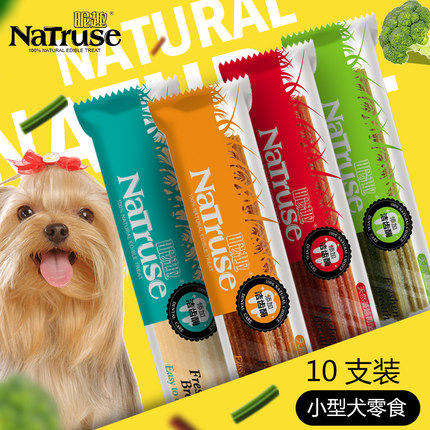 One interesting dog bone tooth cleaning rod rod Tactic snacks molar Bichon ten pack small dog teeth stick