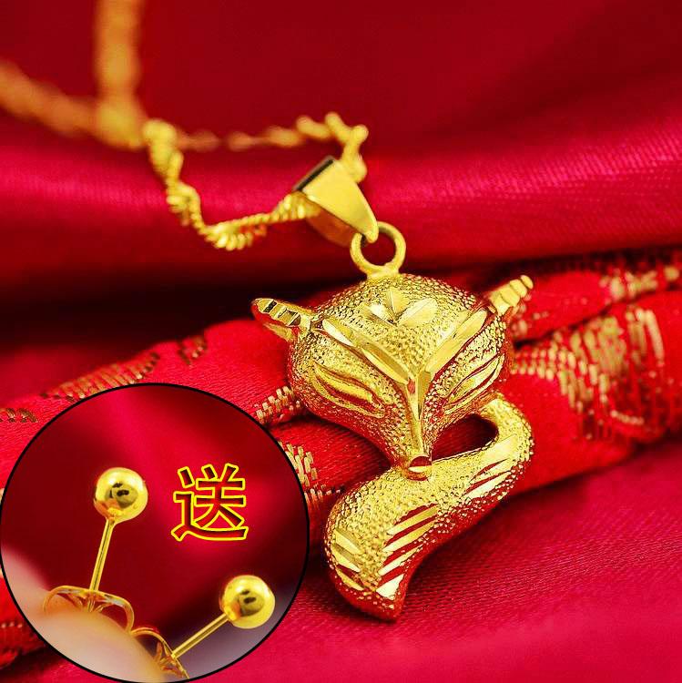 金店禮物狐貍墜鍍金越南沙金項鏈送女友 歐幣飾品 仿黃金久不掉色