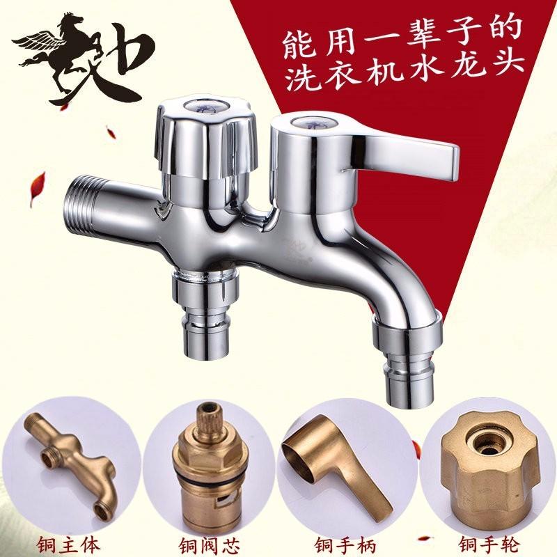 @^ Jing chi Kupfer single waschmaschine wasserhahn Porzellan - ventil - wasserhahn Kupfer 4 punkte in der Wand MOP - Pool Schnell öffnen%