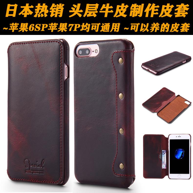 Роскошный чехол для мобильного телефона iPhone6s Apple 7plus Retro Leather 5.5 Flip Card Wallet Защитная оболочка