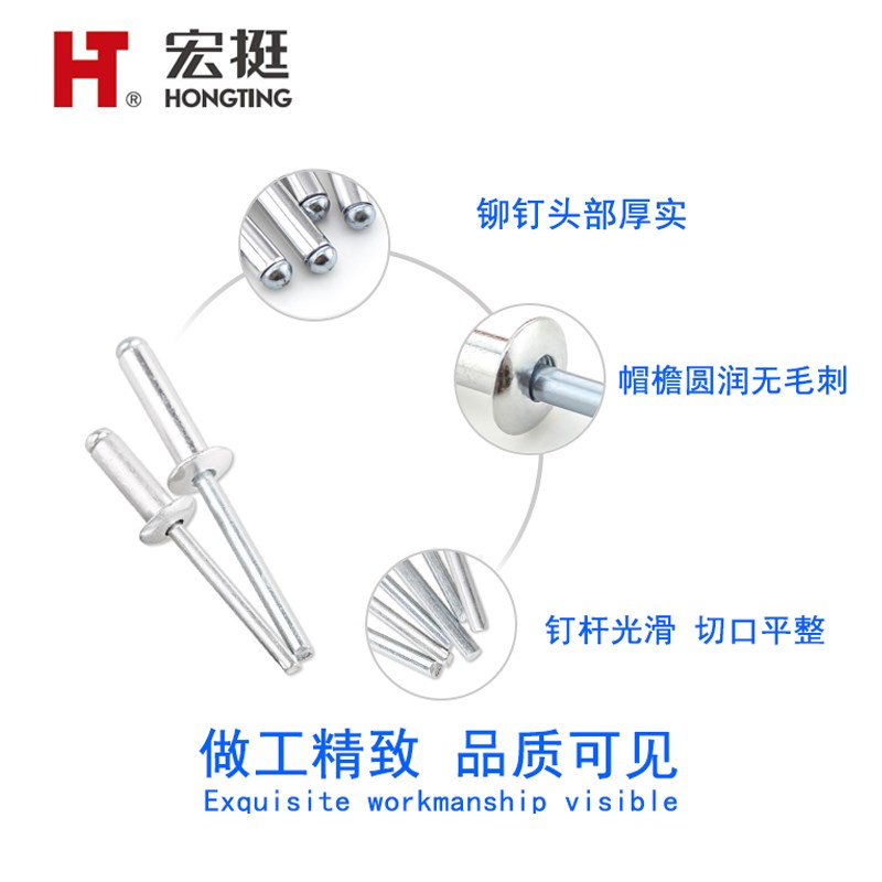 An open core rivet of the national standard of package post and the flat round head m2.4m3.2m4m5m6 of the rivet