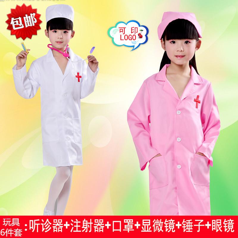 粉紅色小碼適合身高95-120兒童小醫生護士服寶寶職業扮演表演服裝幼稚園過家家演出服白大褂