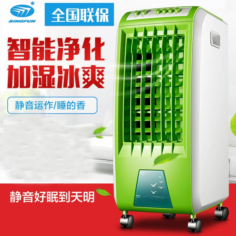 - τον ανεμιστήρα οικιακών μουγκός ανεμιστήρα ψύξης αερίου ανεμιστήρα ψύξης κοιτώνα συγχρονισμός τηλεχειριστήριο φαν κινητών μικρές κλιματισμού