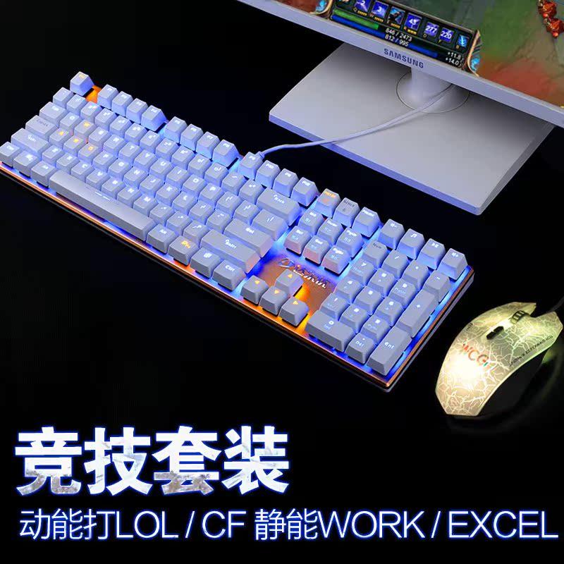 Notebook, desktop - computer USB - tastatur und Maus, tastatur, Maus - Spiel mechanische tastatur