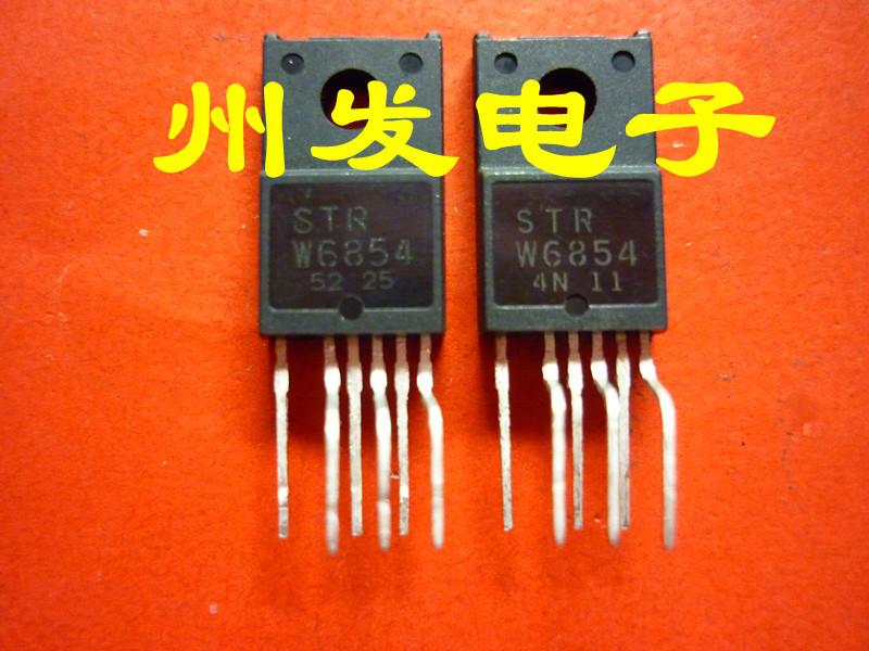 【 주 발전자 똑바로 스위치 전력 모듈 STR-W6854STRW6854 테스트 좋다