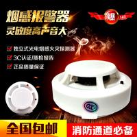 Independent smoke detector, smoke detector, smoke detector, smoke detector
