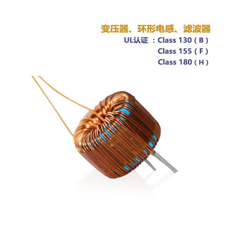 Magnetic ring inductors, common mode filters, high frequency transformer manufacturers, processing, customization, mass production