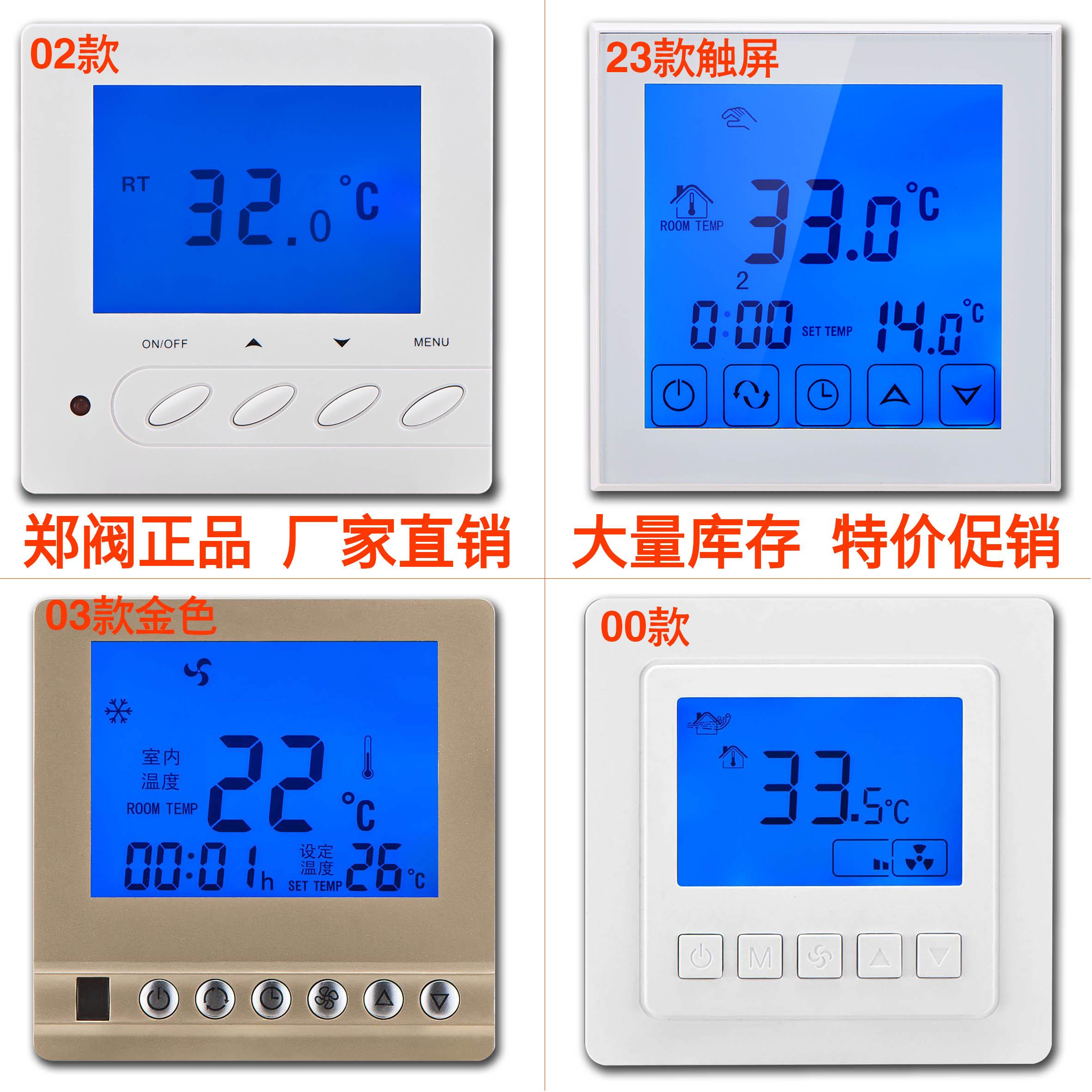 Smart thermostat heating thermostat LCD backlight LCD thermostat thermostat temperature control heating Plumbing