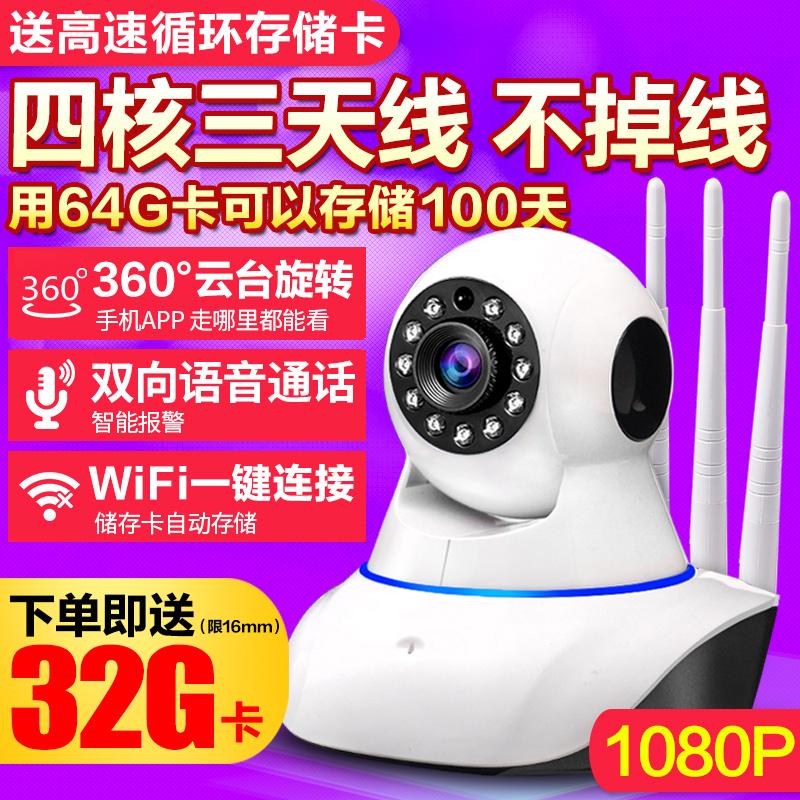 أحدث كاميرات المراقبة اللاسلكية آلة متكاملة تناسب هد الرؤية الليلية واي فاي الهواتف المنزلية شبكة الرصد عن بعد